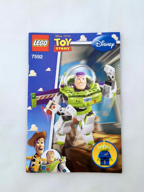 Toy Story Gum : Lego toys in gauteng value forest