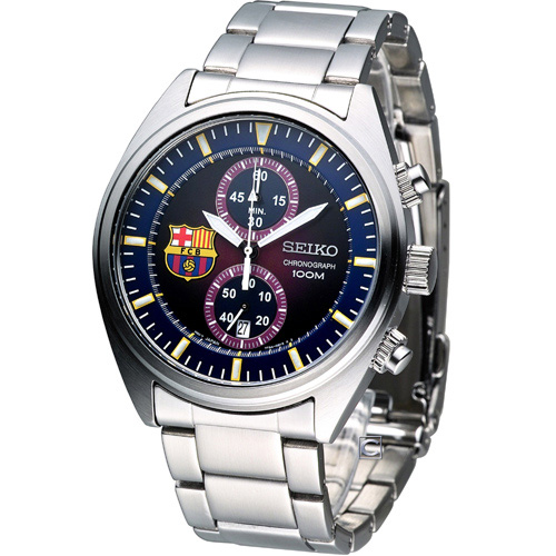 Latest Seiko Watches For Men 2016