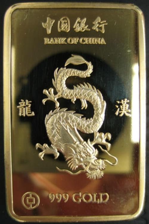 Bullion Bars 1 Oz Bank Of China Gold Dragon Bullion Bar