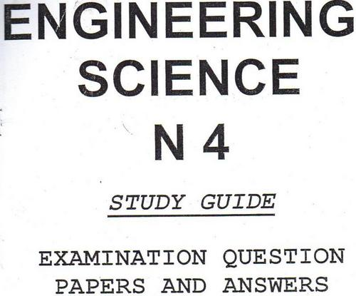 Electrical Engineering (MCQ) questions and answers - Engineering