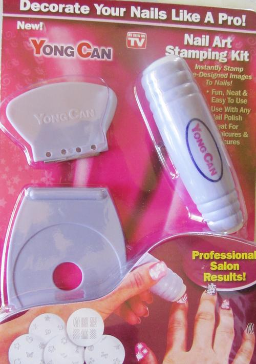 Nail Care Sets & Kits - As seen on TV. Nail art Kit. Makes a perfect